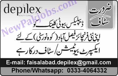 Staff required Duplix Beauty Clinic Today 02 Nov 2018