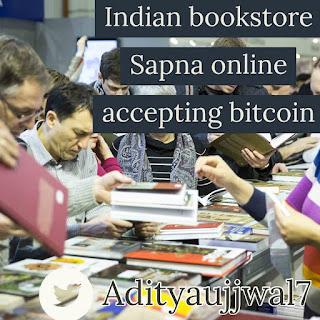 Bitcoin, ujjwaladitya, e-commerce