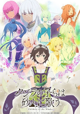 Children of the Whales: Kujira no Kora wa Sajou ni Utau