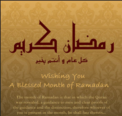 Ramadan Mubarak Wishes Cards: wishing you a blessed month of Ramadan