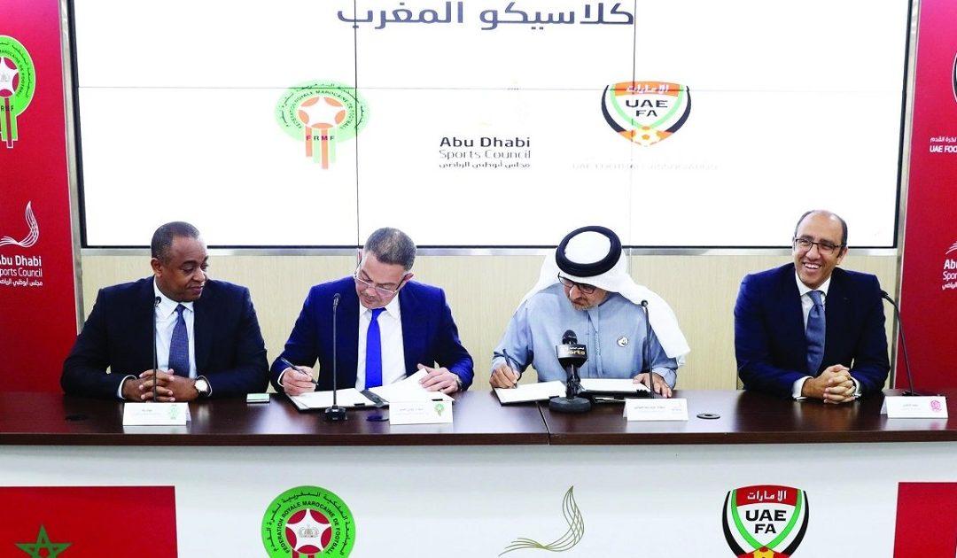 مجلس أبو ظبي الرياضي يعلن رسميا تأجيل مباراة الوداد والرجاء البيضاويين بالإمارات