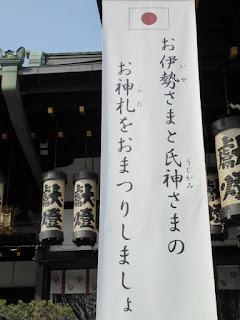 大阪天満宮・本社