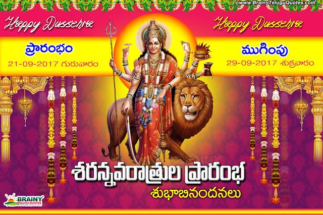 navaraatri information in telugu, goddess durga images with dussehra information,