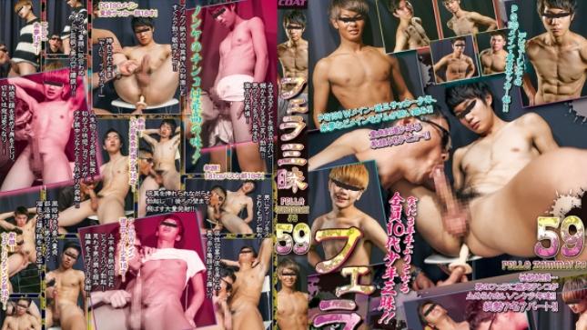 Fellatio Zammai Vol.59 – フェラ三昧 59
