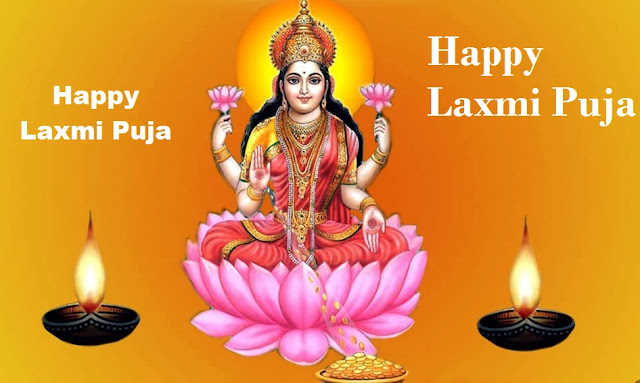 happy lakshmi puja whatsapp sharing images, lakshmi puja whatsapp image, laxmi puja image download, laxmi puja images, happy laxmi puja wishes, laxmi puja image bengali, lakshmi pujan images in marathi, laxmi pujan photo, lakshmi pictures photos, happy laxmi pooja, lakshmi devi, lakshmi, whatsapp video, whatsapp video message, goddess lakshmi, happy lakshmi puja whatsapp status, lakshmi mata, lakshmi devi pooja, lakshmi mantra, lakshmi devi songs, maa lakshmi whatsapp video, laxmi puja whatsapp status, lakshmi photos,lakshmi puja aarti, laxmi puja whatsapp status video, lakshmi puja muhurat, whatsapp, lakshmi puja benefits, laxmi puja, ashta lakshmi image, lakshmi pooja at home, whatsapp status.