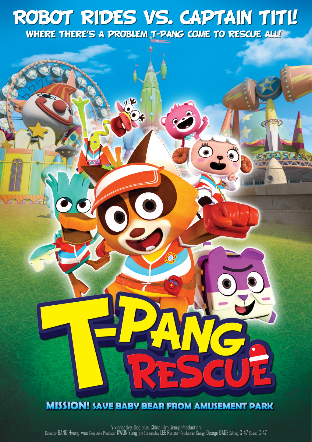 T-Pang Rescue Mission! Save Baby Bear From Amusement Park-ทีปัง หน่วยกู้ภัยจิ๋วแจ๋ว [HD][พากย์ไทย]