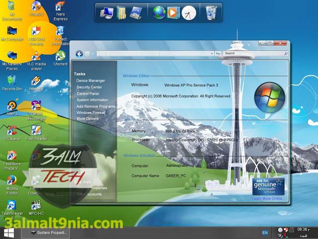 تحميل ويندوز XP اسمعلاوي المعدل _ 2017 Windows Xp Ismailawy - عالم التقنيه