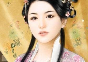 Ong Tien