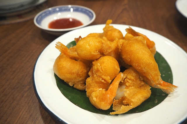 Prawn Fritters ($12.90)