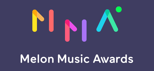 List of Awards and the Korean Annual Music Festival You Need to Know
