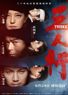 Three ( 2016 )