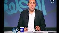 برنامج اللعبة الحلوة حلقة الخميس 6-7-2017 مع احمد بلال ولقاء فايز عريبى رئيس نادي طنطا