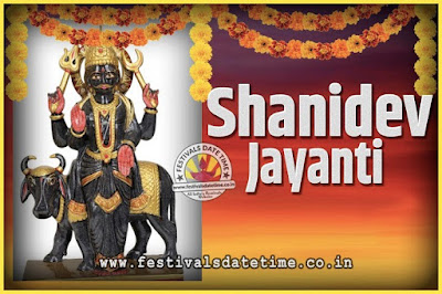 2020 Shani Jayanti Pooja Date and Time, 2020 Shani Jayanti Calendar