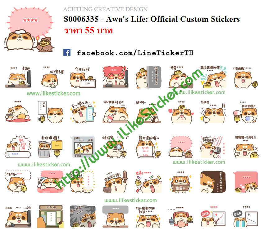 Awa's Life: Official Custom Stickers