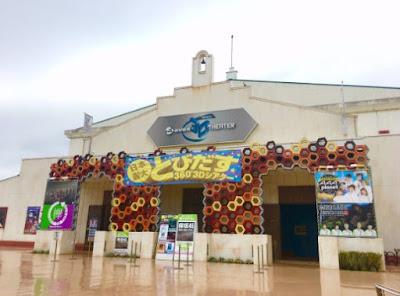 keyakizaka46 theater laguna 360 3d