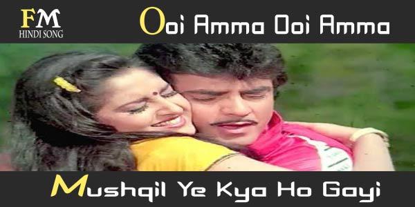 Ooi-Amma-Ooi-Amma-Mawaali-(1983)