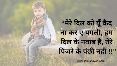 Sad Emotional Status Quotes in Hindi |
