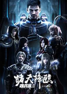 Học Viện Siêu Nhiên - League Of Legend: Super Seminary (2019)