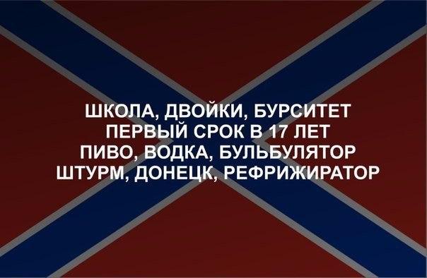 СБУ нашла анонимов, отправивших сепаратистскую открытку с пожеланиями смерти воинам АТО, находящимся на лечении в госпитале - Цензор.НЕТ 2862