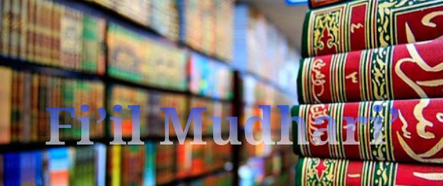 Fi'il Mudhari'