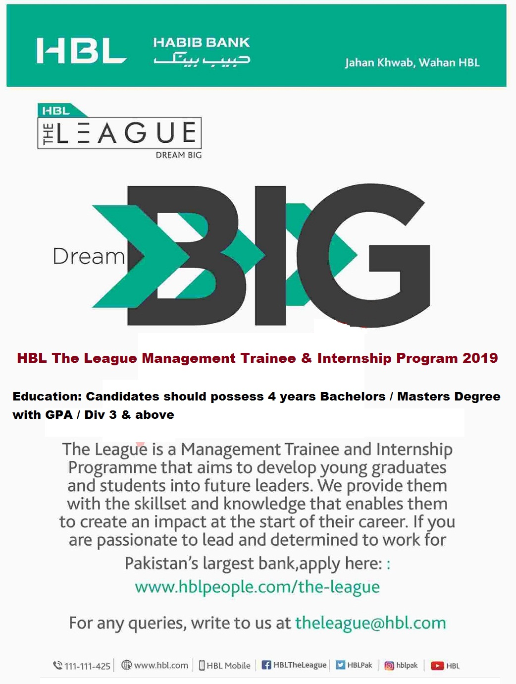 Latest HBL Vacancies 2019  HBL Management Trainee Officers Jobs Feb 2019 : MTO Vacancies 500 Overall Pakistan Can Apply