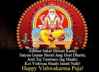 Happy Vishwakarma Jayanti Puja Images Quotes