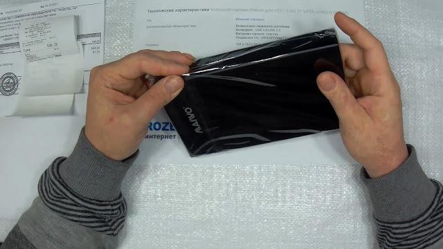 распаковка внешний карман