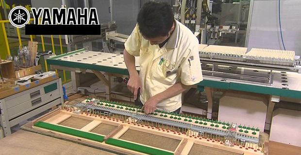 Lowongan Kerja Operator Produksi Terbaru Bulan ini PT Yamaha Indonesia (MFG Piano)