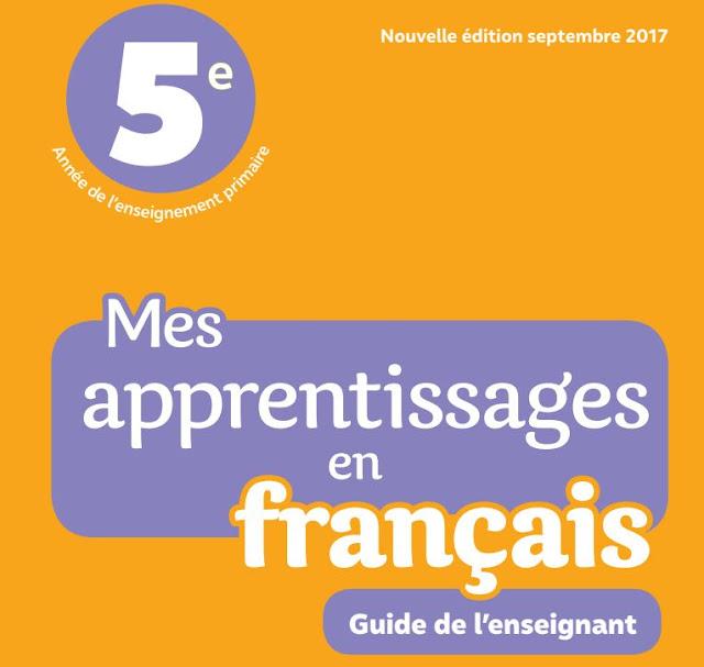 دليل اللغة الفرنسية الجديد للخامس ابتدائي pdf et doc Guide enseignant FrancaisC5