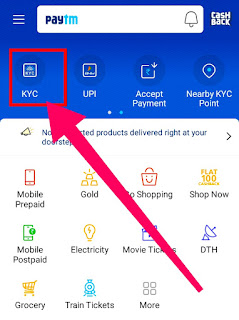 how to complete paytm mini kyc||how to do paytm mini kyc