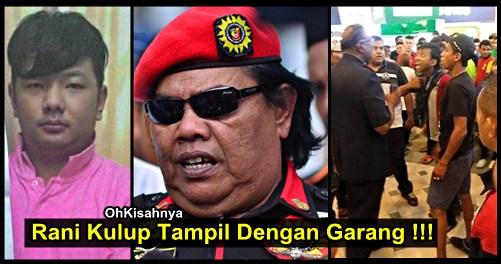 http://norichmedia.blogspot.com/2015/07/isu-lowyat-respon-ayahanda-rani-kulup.html