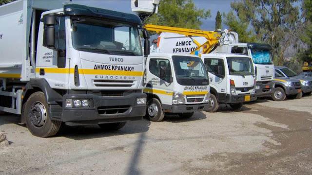 Δ. Σφυρής: Χωρίς εργάτες καθαριότητας και οδηγούς κινδυνεύει να μείνει ο Δήμος Ερμιονίδας