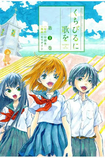 [Manga] くちびるに歌を 第01 03巻 [Kuchibiru ni Uta o Vol 01 03], manga, download, free