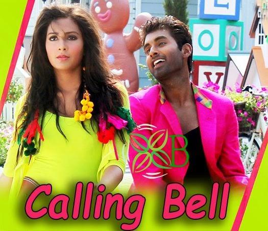 Calling Bell, Anupam Roy