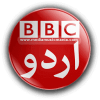 FM Radio BBC News Urdu Broadcasting