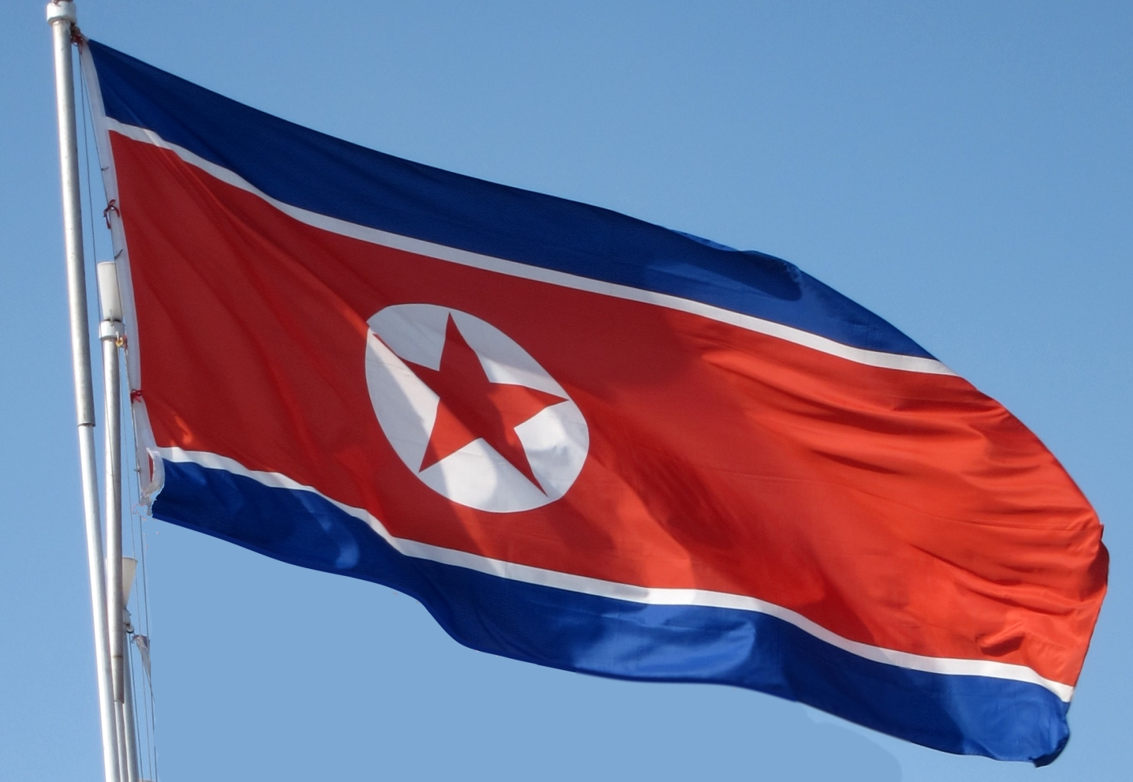 Graafix 06 17 13 - Picture of a korean flag ...
