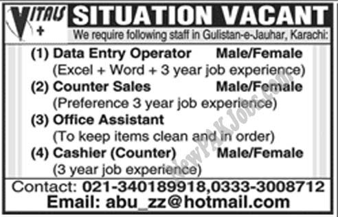 Data Entry Operator Office Assistant Cashier