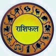 Saptahik Rashifal of Vrishabha; etc.