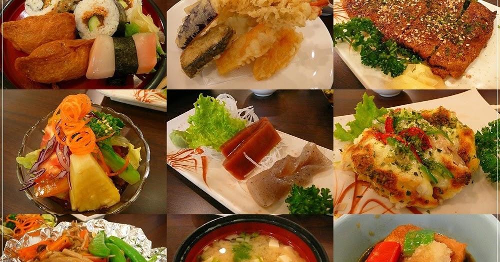 素食家族 Facebook粉絲團 專頁: 富田素食日本料理