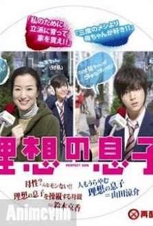 Nam Sinh Siêu Quậy - Risou No Musuko 2013 Poster