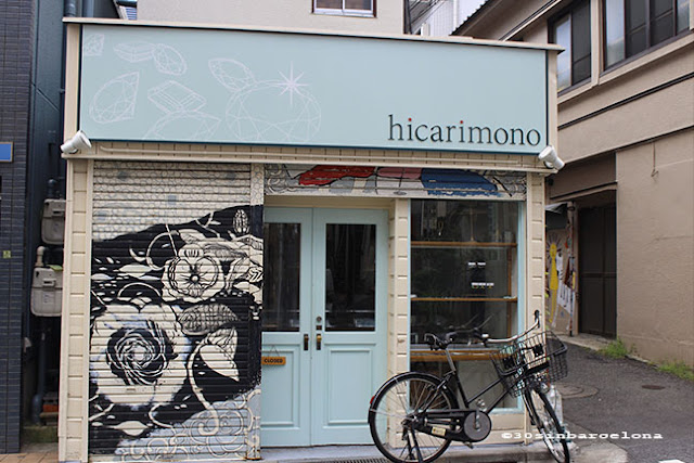 Shimokitazawa shop, Tokyo