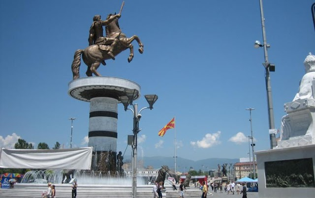 EBRD lowers further Macedonia 2016 GDP growth forecast