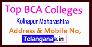 Top BCA Colleges in Kolhapur Maharashtra