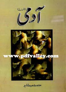 Aadmi by Muhammad Hameed Shahid