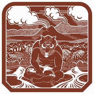 El Kamapua-a