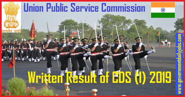 CDS Result 2019 (Announced) - Check UPSC CDS 1 Written Exam Result Here