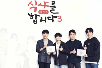 Drama Korea Let's Eat 3
