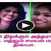 Antharangam Tv show Girija And  Samayal Manthiram Tv Show Divya exclusive interview.