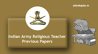 Indian Army Religious Teacher Previous Papers