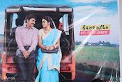 Jayammu Nischayammu Raa Teaser Launch-thumbnail-18